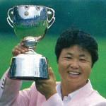優勝カップを掲げる大迫たつ子(日本女子プロゴルフ協会提供)