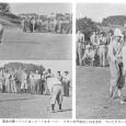 日本プロゴルフ協会30年史より