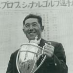 優勝カップを持つ棚網良平(日本プロゴルフ協会50年史より)