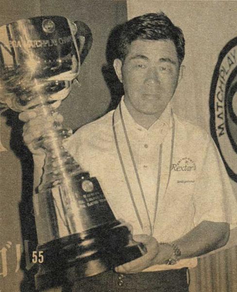 優勝カップを掲げる橘田規(アサヒゴルフ1977年8月号より)