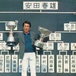 優勝カップを掲げる安田春雄(週刊アサヒゴルフ1980年5月28日号より)