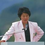 優勝スピーチで声を詰まらせた岡本綾子(写真提供:'91日本女子プロゴルフ選手権大会プログラム)