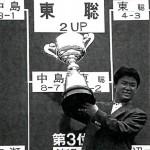初出場で優勝を飾った東聡(週刊アサヒゴルフ1991年6月11月号より)